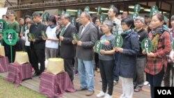 台湾民间团体发起纪念228事件71周年行动(美国之音张永泰拍摄)