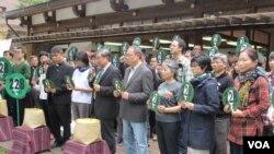 台灣民間團體發起紀念228事件71週年行動(美國之音張永泰拍攝)