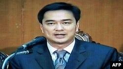泰国总理阿披实在电视讲话中宣布紧急状态