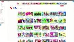 Trend Digital di Mainan Anak 2017