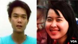 Hai sinh viên Nguyễn Phương Uyên và Đinh Nguyên Kha