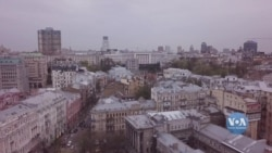 Чого очікують від місцевих виборів в Україні міжнародні експерти? Відео