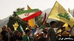 حزب الله لبنان که آمریکا آن را یک گروه تروریستی می داند مورد حمایت تهران است.