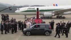 Comienza histórico viaje del Papa Francisco a Corea del Sur