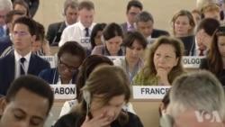 美国退出联合国人权理事会 指责该组织虚伪