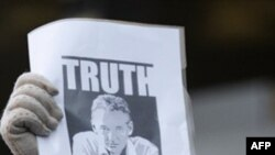 Листовка в поддержку WikiLeaks