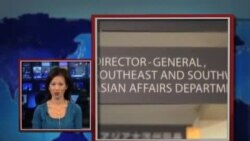 VOA卫视(2014年1月30日 第一小时节目)