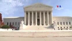 ԱՄՆ-ի Գերագույն դատարանում մեծամասնություն են կազմում հանրապետականները