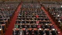 中国梦是国家的梦 还是人民的梦?