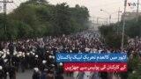 کالعدم ٹی ایل پی کے کارکنوں کی پولیس سے جھڑپیں