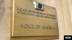 """Amerika Ovozi"", Vashington"