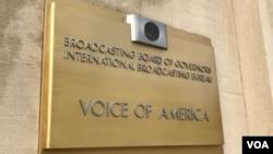 Papan nama Voice of America terlihat di pintu masuk kantor pusat VOA di Washington, D.C.