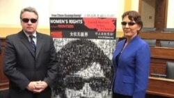 盲人律师陈光诚的近况与中国人权(1)