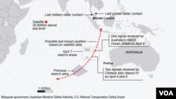 ບໍລິເວນຊອກຫາ ຖ້ຽວບິນ MH370 ໃນວັນທີ 7 ເມສາ 2014.