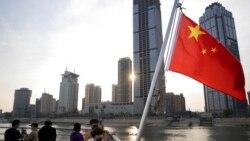 VOA: Relaciones Latinoamérica y China