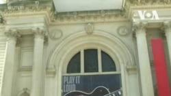«Играй громко!»