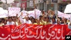 بلوچستان میں ٹارگٹ کلنگ کی حوصلہ شکنی کے لیے انسداد دہشت گردی فور س کا قیام