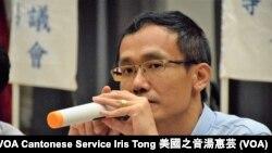 立法會選舉香港島地區直選候選人徐子見 (攝影:美國之音湯惠芸)