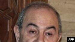 Allavi'den Ortadoğu Ülkelerine Çağrı