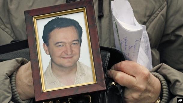 Di ảnh của luật sư Sergei Magnitsky.