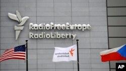 Radio Free Europe/Radio Liberty ဌာနခ်ဳပ္