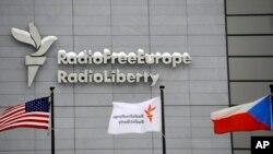 Trụ sở của đài Radio Free Europe/Radio Liberty (Đài phát thanh Tự do Châu Âu/Đài phát thanh Tự do) ở thủ đô Praha, Cộng hòa Czech