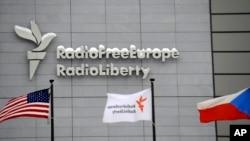 په پراگ کې د ازادې اروپا د ازادۍ رادیو مرکزي دفتر