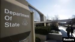 واشنگٹن ڈی سی میں امریکی محکمہ جارجہ کی عمارت۔ فائل فوٹو