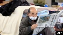 Ճապոնիայում հողի մեջ հայտնաբերվել է պլուտոնիումի պարունակություն