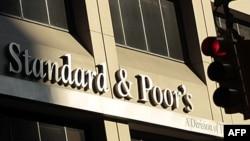 Standard's and Poors İspanya'nın Uzun Vadeli Kredi Notunu Düşürdü