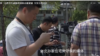 美国一台湾学生威胁校园枪击被逮捕引发台湾关注