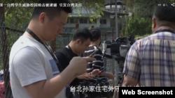 美國一台灣學生威脅校園槍擊被逮捕引發台灣關注。