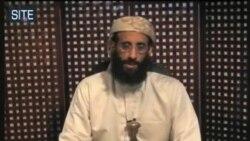 US Concerned About al-Qaida Branch in Yemen