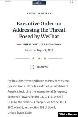 8月6日,美国总统特朗普颁布行政命令,45天后,美国开始禁止与微信的任何交易。