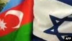 Azərbaycan və İsrail bayraqları