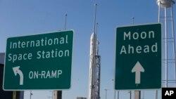 Фото для ілюстрації з бази NASA на острові Уоллопс, Вірджинія, США