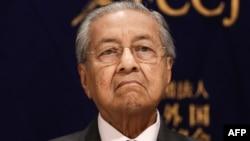 馬來西亞總理馬哈蒂爾5月30日在東京出席新聞發佈會。