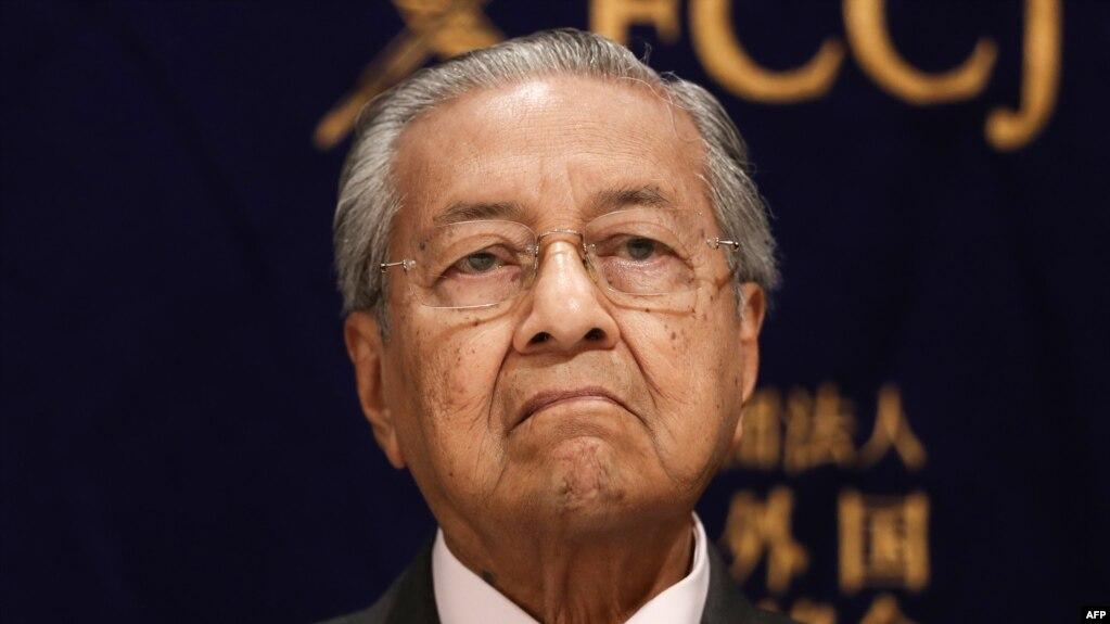 Thủ tướng Malaysia Mahathir Mohamad dự một cuộc họp báo ở Tokyo vào ngày 30 tháng 5, 2019.