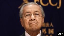 នាយករដ្ឋមន្ត្រីម៉ាឡេស៊ី Mahathir Mohamad ចូលរួមក្នុងសន្និសីទកាសែតក្នុងទីក្រុងតូក្យូកាលពីថ្ងៃទី៣០ ខែឧសភា ឆ្នាំ២០១៩។