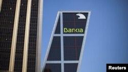 El gigante Bankia fue crado a través de la fusión de cajas de ahorro