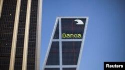 Sedište Bankije u Madridu