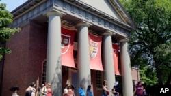 哈佛大学校园 2012年8月30日