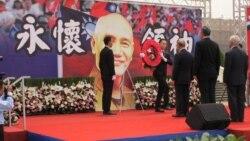 台退役将领肯定两蒋政绩,反对促转条例