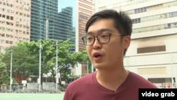 香港民族黨召集人陳浩天。(視頻截圖)