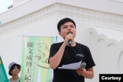 台湾经济民主连合研究员江旻谚。 (江旻谚提供)