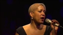 The Hamilton Live: Rene Marie