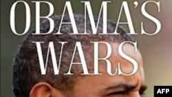 SHBA: Një libër i ri dokumenton mosmarrëveshjet rreth luftës në administratë
