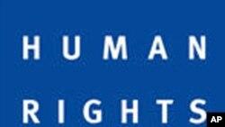 مسدودی دفتر دیده بان حقوق بشر