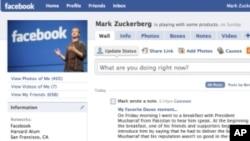 فیس بک کی مقبولیت میں اضافہ اور بلاگنگ کے رجحان میں کمی : نئی جائزہ رپورٹ