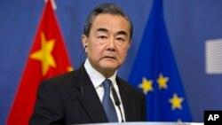 တ႐ုတ္ႏုိင္ငံျခားေရးဝန္ႀကီး Wang Yi. (ဇြန္ ၁၊ ၂၀၁၈)